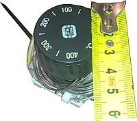 Терморегулятор Венгерский на 400`C - интернет-магазин  «СантехСити» в Харькове