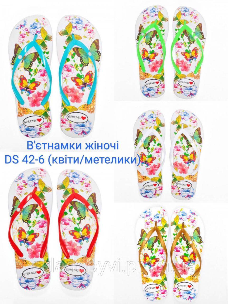 В'єтнамки жіночі оптом Гіпаніс DS 42-6