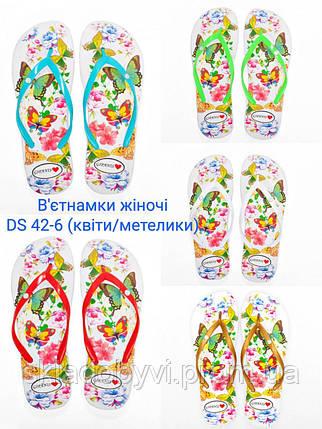 В'єтнамки жіночі оптом Гіпаніс DS 42-6, фото 2