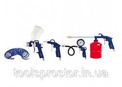 Набор для компрессора Forte AT KIT-5G : Краскопульт | Распылитель | Продувочный | Пистолет-насос для шин