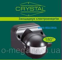 Датчик движения 140/180 градусов Crystal CR09 черный