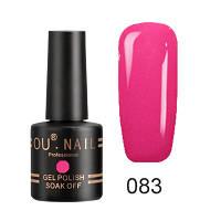 Гель-лак Ou Nail №083, 8 ml