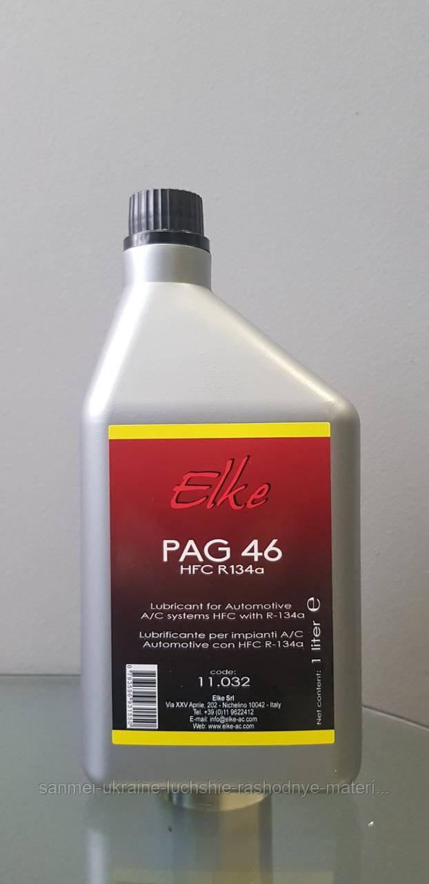 Масло PAG для автокондиционеров ELKE, Турин, Италия, 1л!