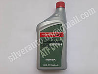 Трансмісійне масло Honda ATF DW-1 0,946 л, фото 1