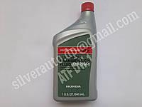 Трансмиссионное масло Honda ATF DW-1 0,946л
