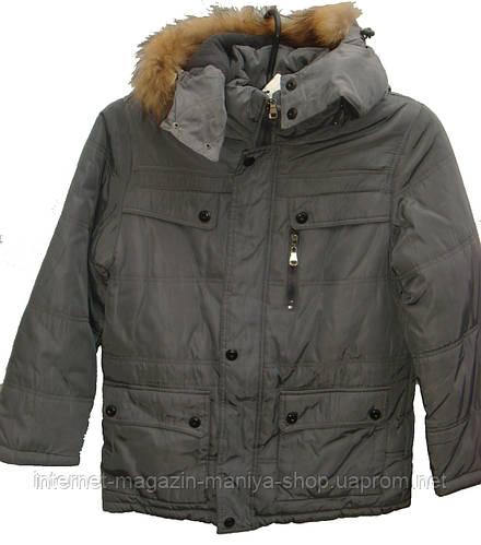 Мужская куртка подросток