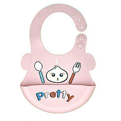 Детский слюнявчик нагрудник силиконовый с карманом Pretty