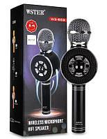 Беспроводной Bluetooth микрофон-караоке WS-669, черный