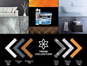 Еластичний водостійкий кольоровий шов до 6 мм CE 40 Trend Collection