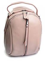Сумка-рюкзак из Натуральной Кожи!, фото 1