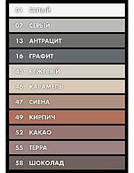 Високоміцний еластичний кольоровий шов до 20 мм СЕ 43 Grand'elit