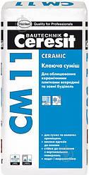 Клей для керамічної плитки Ceramic 11 СМ