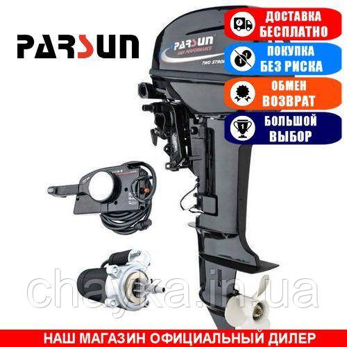 Лодочный мотор Parsun T15 FWS. 2-х тактный. 15л/с; (Мотор для лодки Парсун 15);