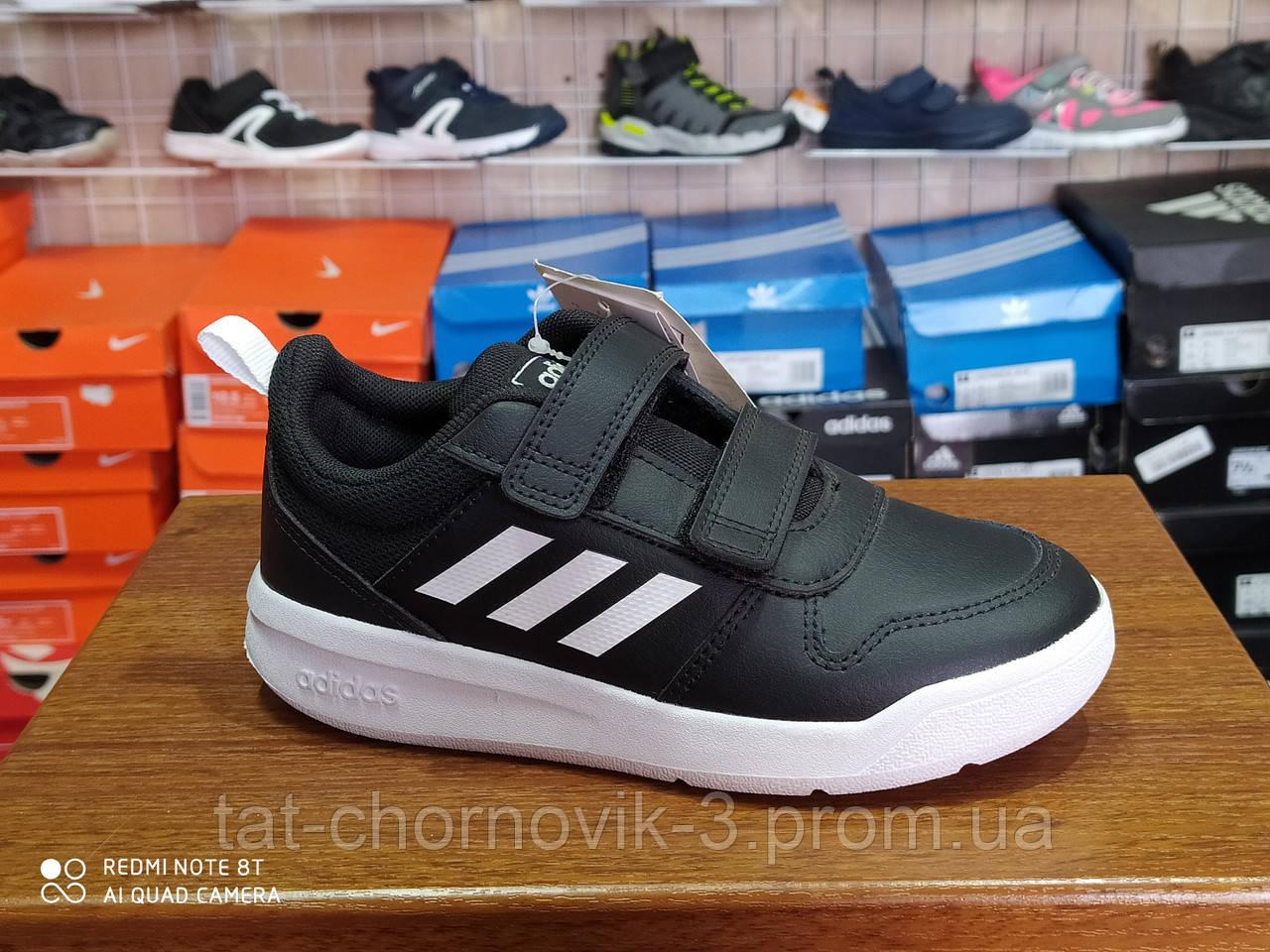 Кроссовки детские Adidas TENSAURUS C  art. EF1092