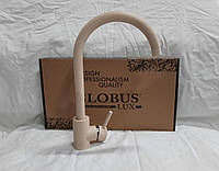 Cмеситель кухонный GLOBUS LUX SUS-203S