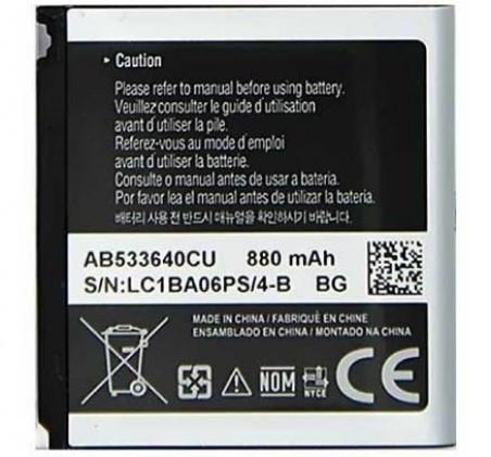 Аккумулятор для Samsung AB533640CU 880 mAh для S3600/F330/G400/G600 Premium качество