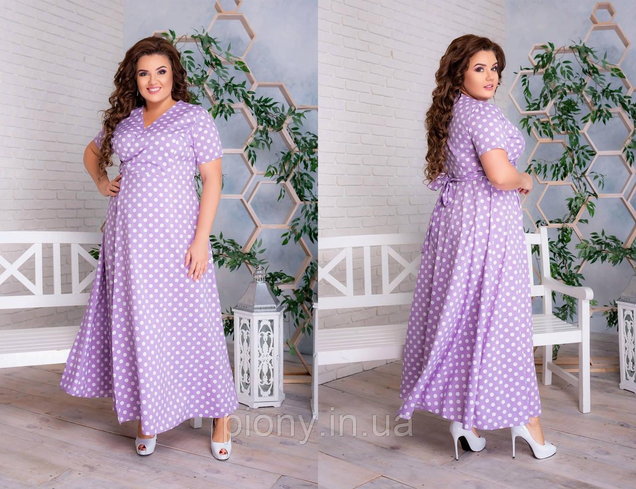 Женское Платье в горошек Батал