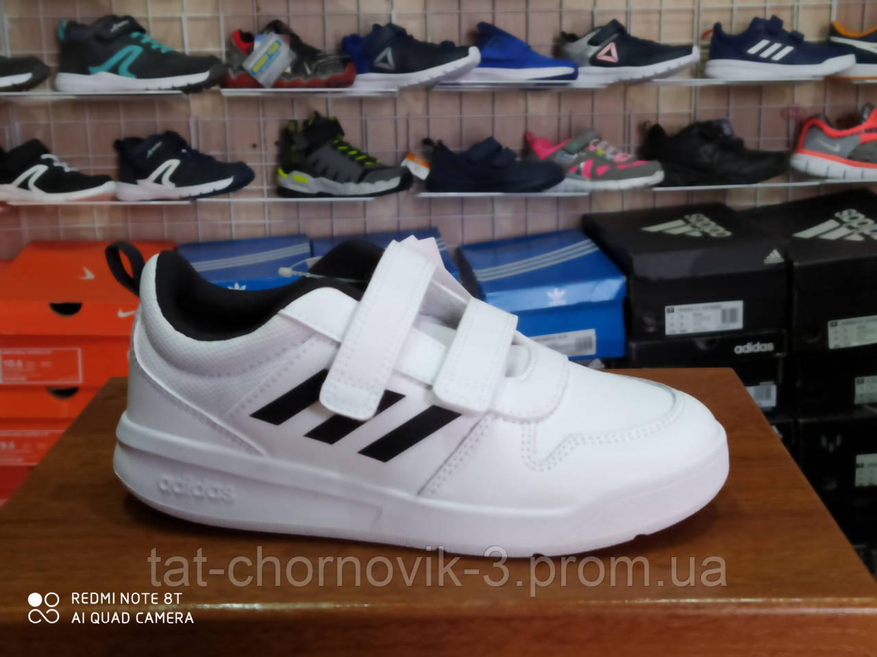 Кроссовки детские Adidas TENSAURUS C  art. EF1093