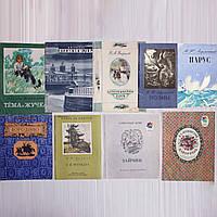 Комплект 9 детских книжек на русском языке СССР