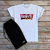 Шорты + Футболка Levi's | Комплект спортивный мужской летний, фото 1