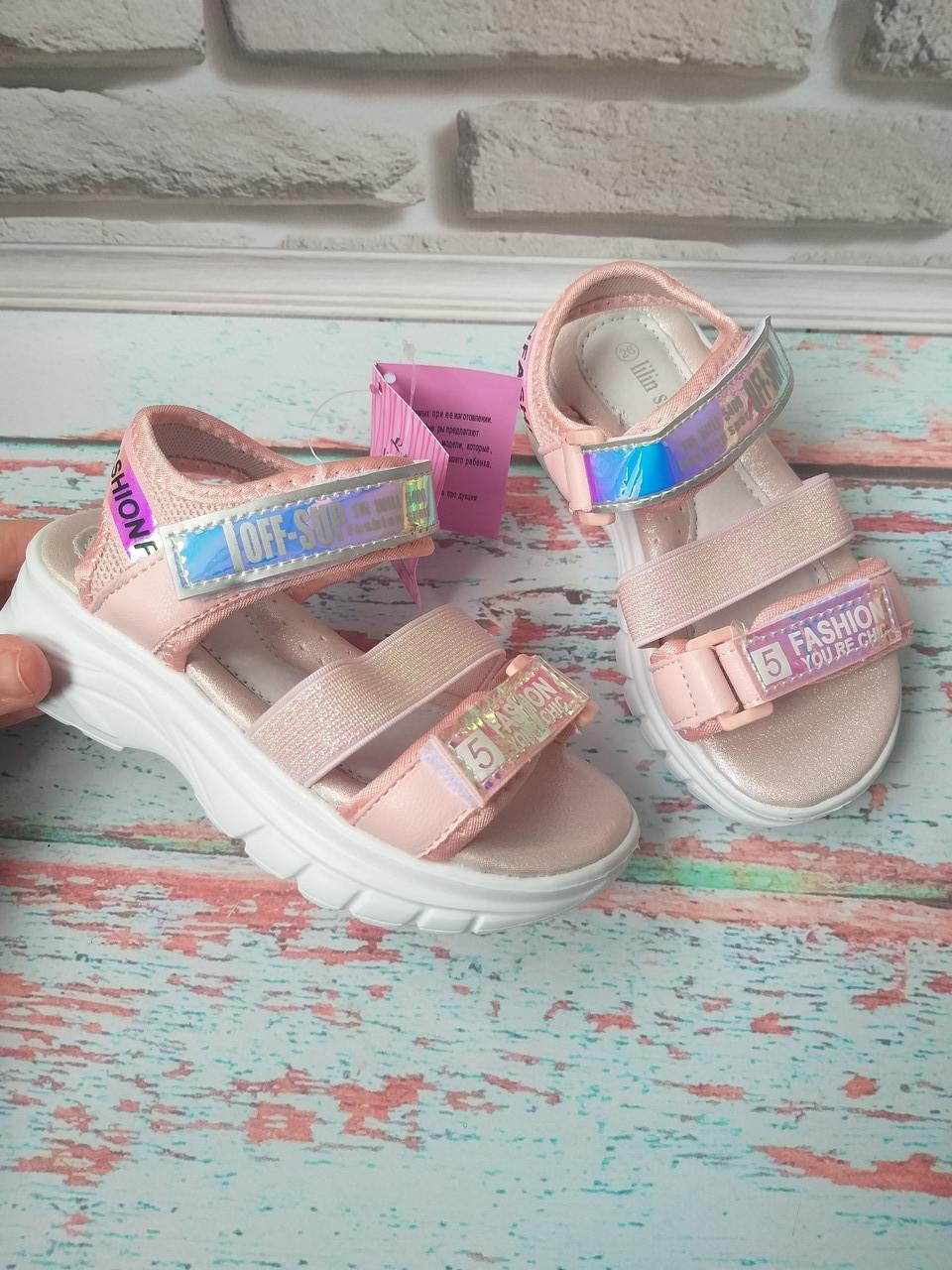 Детские открытые сандалии на девочку перламутрового цвета 31 размер