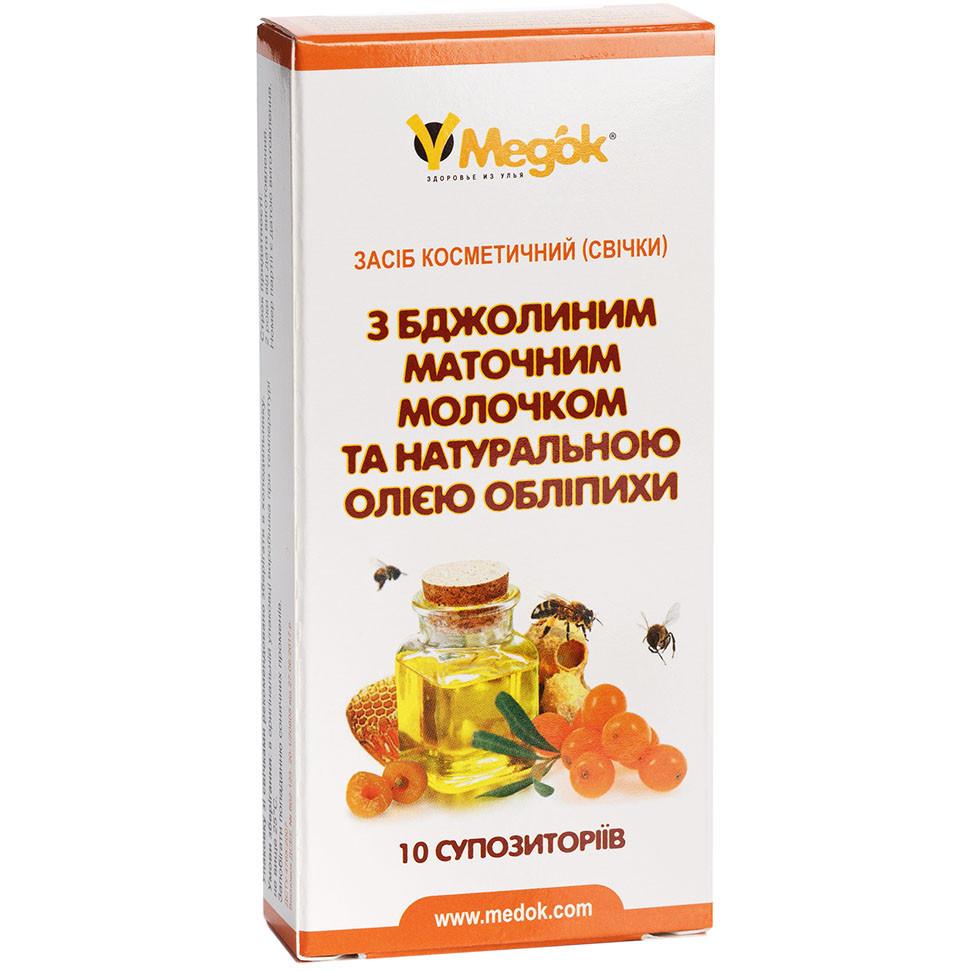 Свічки Медок з маточним молочком та натуральною олією обліпихи 10 супозиторіїв