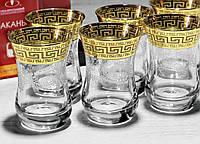 """Набор чайных стаканов """"Бейсик"""" с рисунком Барокко (EAV63V-561), фото 1"""