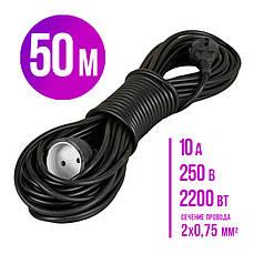 Удлинитель-переноска 50м. Украина. (сечение провода 2*0,75мм² ГОСТ.)10А 250 В 2200 Вт