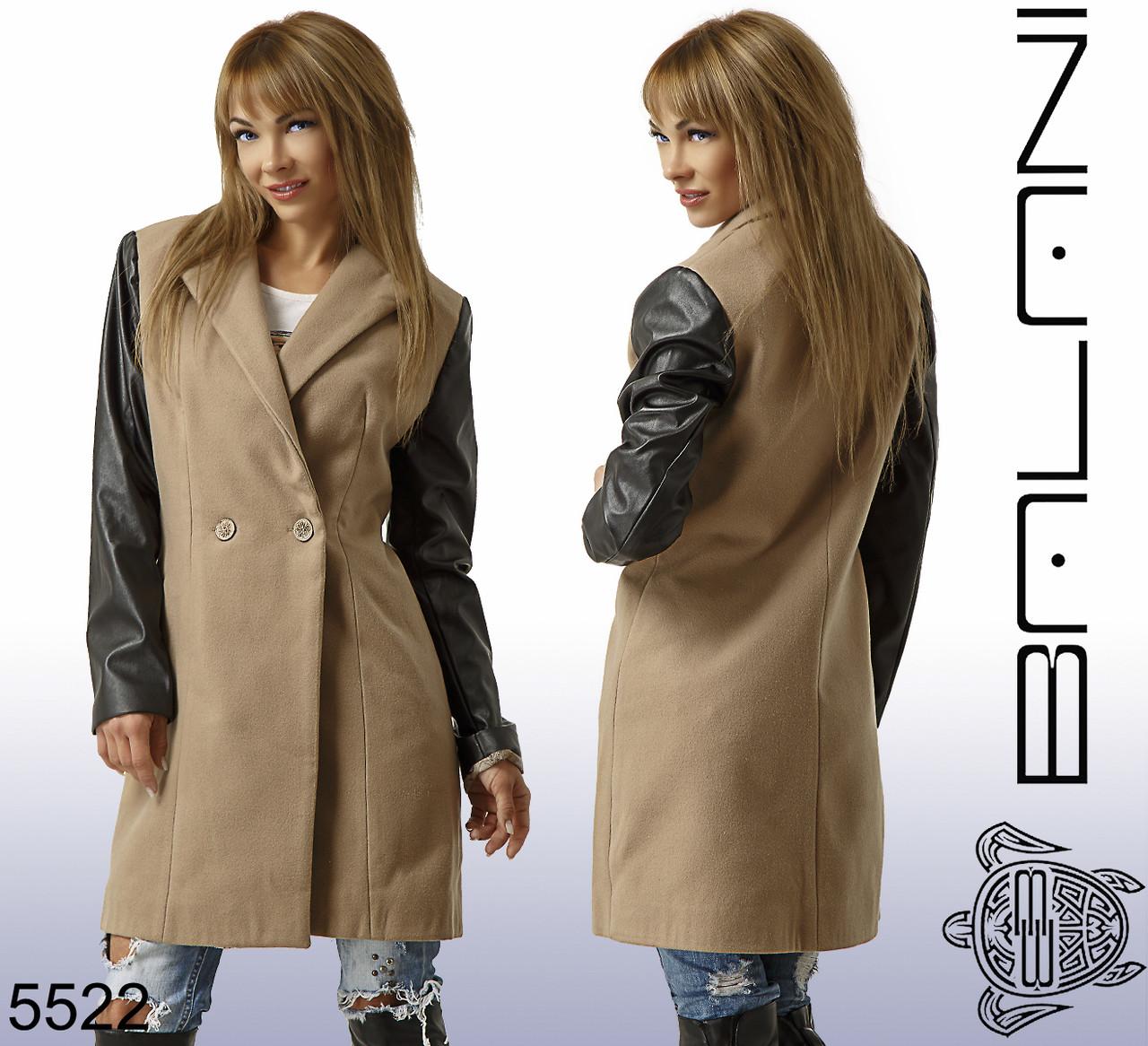 Пальто кашемировое женское (рукава эко-кожа) 06eb30e6738d5