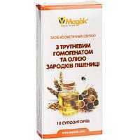 Свічки Медок з трутневим гомогенатом та олією зародків пшениці 10 супозиторіїв