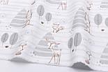 "Отрез бязи ""Бежевые звери и серые деревья на полосках"" (№2568), размер 52*160, фото 5"