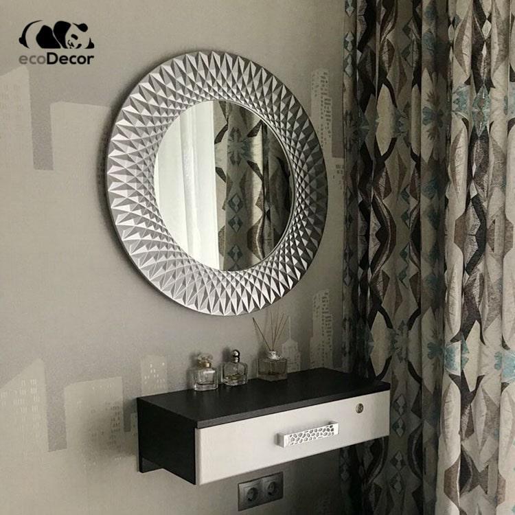 Зеркало в прихожую серебряное Luanda