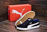 Мужские Кожаные Кеды Puma SUEDE Blue, фото 7