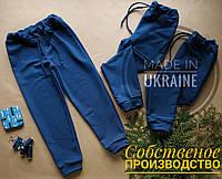 Стильные детские штанишки унисекс / детские спортивные штаны.Собственое производство .