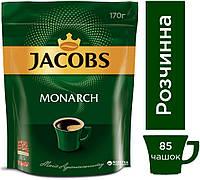 Розчинна кава Jacobs Monarch 170г