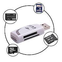 Универсальный мини Картридер SD MiniSD MicroSD CARD READER 4IN1 UKC, фото 1