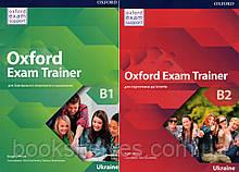 Учебник  Oxford Exam Trainer B1 + Oxford Exam Trainer B2