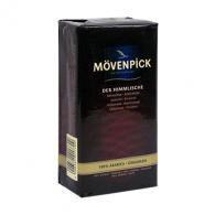 Кофе молотый  Mövenpick der Himmlische 250 г