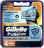Сменные кассеты для бритья 4 шт (в/уп) (Original) - Gillette Fusion Proshield Chill (Синие)