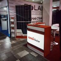 LONGi Group планує потроїти прибуток