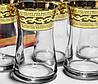 """Набор чайных стаканов """"Бейсик"""" с рисунком Версаче (EAV08V-361)"""