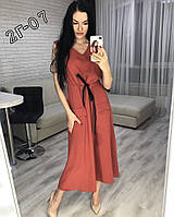 Платье женское ск130, фото 1