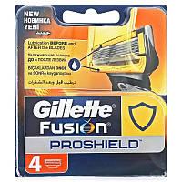 Сменные кассеты для бритья 4 шт (Original) - Gillette Fusion Proshield Chill (Жёлтые)