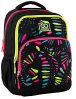 Рюкзак для школы GoPack Education на 20 л, разноцветный