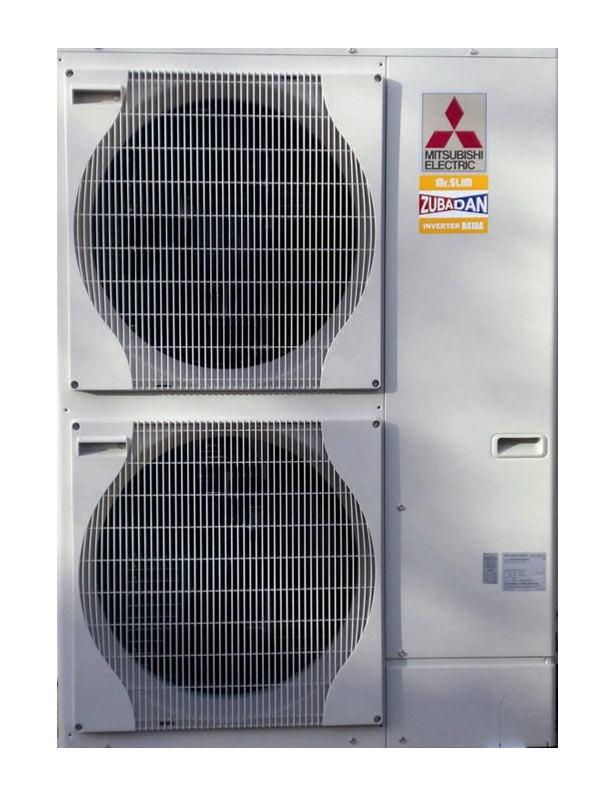 Тепловий насос Mitsubishi Electric PUHZ-SHW112VHA Серія Zubadan Inverter