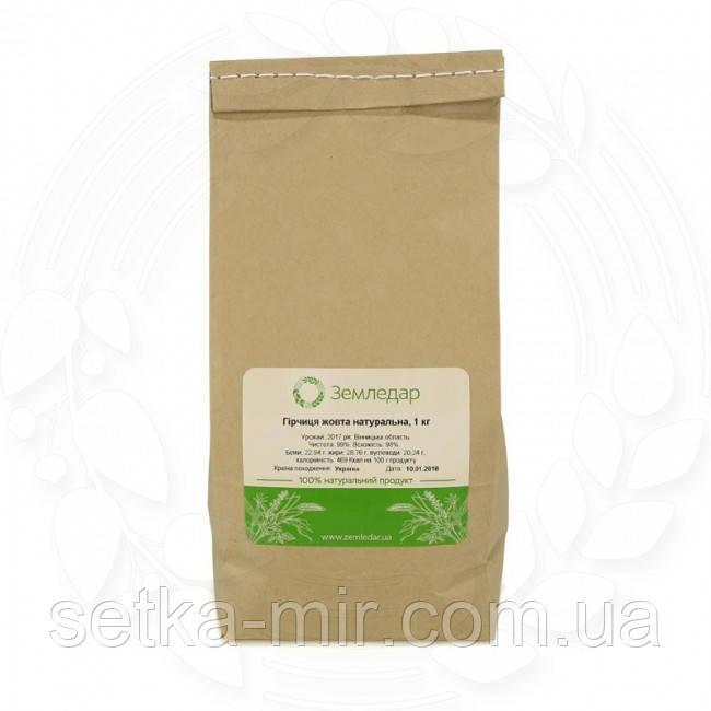 Горчица желтая органическая 1 кг сертифицированная без ГМО