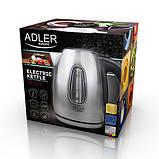 Чайник электрический электрочайник Adler AD 1223 1.7 л Silver, фото 9