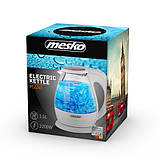 Чайник электрический электрочайник стеклянный Mesko MS 1245 1.5 л White, фото 6