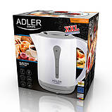 Чайник электрический электрочайник Adler AD 1244 2.5 л White, фото 6