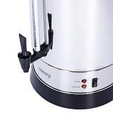 Термопот электрический Camry CR 1259 20 л Steel, фото 6